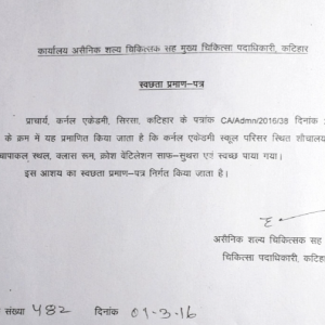 Health & Sanitation Certificate